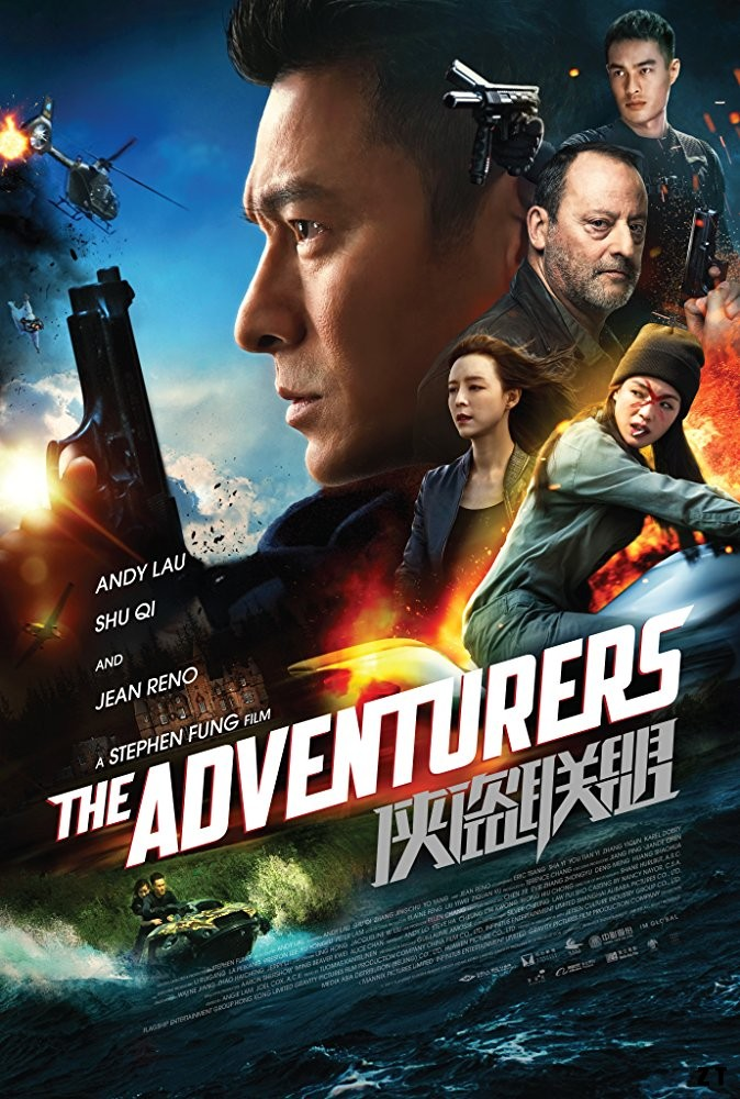 The Adventurers FRENCH DVDRIP 2018